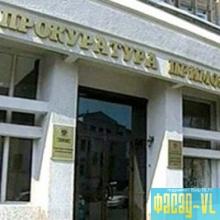 Более 100 нарушений ТЗ выявлено прокуратурой на стройках саммита