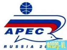 Открылся сайт саммита АТЭС-2012