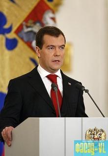 Повестка саммита АТЭС озвучена президентом