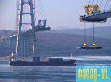 Мосты для саммита АТЭС сдадут вовремя.