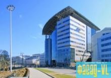 На острове Русский завершается строительство Конференц-центра