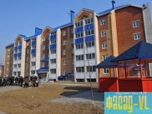 В Хабаровском крае построят более 50 квартир для детей-сирот