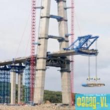Строительства моста через Восточный Босфор