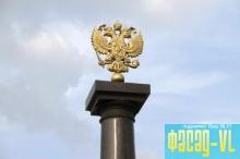Стела «Город воинской славы» имеет два варианта расположения  во Владивостоке