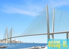Натянуто 126 вант мостового перехода через бухту Золотой Рог