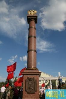 """Во Владивостоке летом возведут стелу """"Город воинской славы"""""""