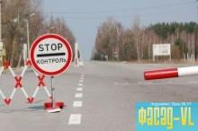 Строительство пункта пропуска Пограничный затягивается