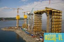 В конструкции моста о. Русский уложено более 255 тыс. куб.м. бетона