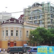 Владивосток – центр международного сотрудничества