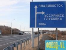 Дата сноса опасного перехода через М-60 уже назначена