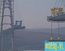 Строительство моста на о.Русский не прекращалось даже на Новый Год