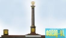 Во Владивостоке определили место для важного памятного знака