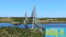 На мосте на остров Русский смонтирована первая пара вант синего цвета