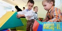 Во Владивостоке открылись все пять бывших детских садов ТОФ