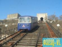 Закончен капитальный ремонт владивостокского фуникулера