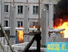 Озвучена информация о произошедших пожарах на стройках Владивостока