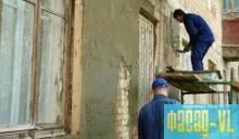 Во Владивостоке продолжается ремонт фасадов домов