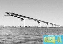 Мост через пролив Босфор Восточный на стадии завершения