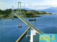 Министерство транспорта объявило запрет на плавание в период саммита
