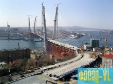 В проливе Босфор Восточный смонтировали пилоны моста