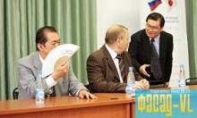 Во Владивостоке завершился российско-японский форум