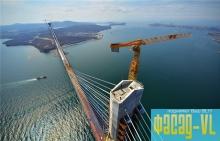 Мост, ведущий к о. Русский испытали на прочность