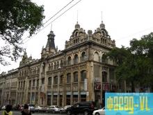 Владивостокский ГУМ преобразят архитекторы с мировой известностью