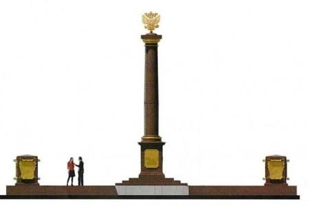 Во Владивостоке завершилась установка мемориала воинской славы