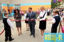 Еще один детский сад откроют во Владивостоке