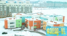 Еще один детский сад появится во Владивостоке на улице Пихтовой