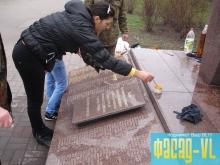 Памятники защитникам отечества восстанавливают в Уссурийске