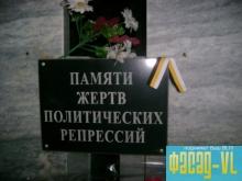Новый сквер памяти возведут во Владивостоке