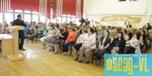 Во Владивостоке проводятся опросы населения по вопросам развития