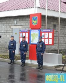 В поселке Пограничный открыли пожарное депо