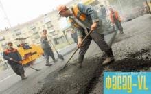 На одной из дорог-дублеров Владивостока началось асфальтирование