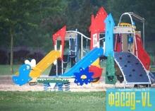 Еще одна детская площадка открыта во Владивостоке