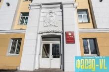 В бюджете 2014 г. предусмотрены средства на развитие ЖКХ Владивостока