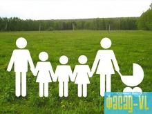 Многодетные приморские семьи получат землю