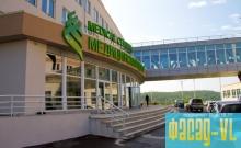 В Приморье будет центр ядерной медицины