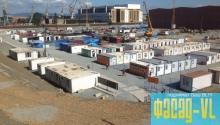 В ЗАТО Большой камень ожидается активизация строительной отрасли