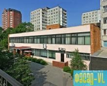 3-я городская библиотека во Владивостоке открыта после ремонта