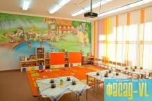 Владивосток: детских садов становится больше
