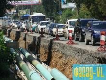 Заканчивается ремонт тепловых сетей в районе бухты Тихая