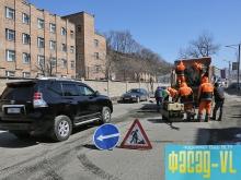 Проезд у горы Шошина планируют отремонтировать к августу 2015 года