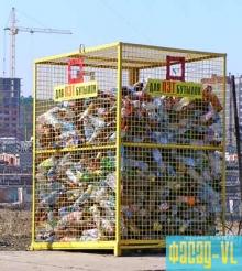 Во Владивостоке организован раздельный сбор отходов