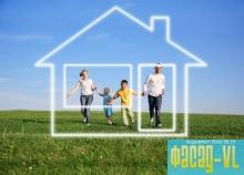 Многодетные семьи Приморья получают земельные участки