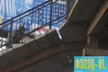 Жители Владивостока озабочены состоянием виадука на Луговой