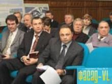Неоднозначные строительные проекты во Владивостоке обсудили в Градсовете