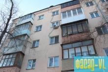 Дома во Владивостоке ремонтирует муниципальная УК