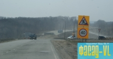 Во Владивостоке достаивают новую объездную дорогу